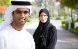 Muslim-women-as-Wives1