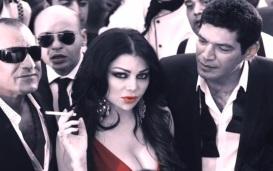 haifa-halawet-el-rou7