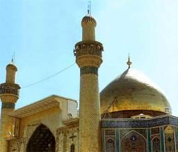 imam_ali_mosque