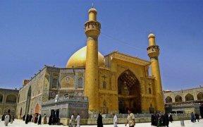 Imam_Ali_Shrine_(1)