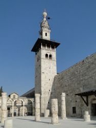 800px-Minaret_of_the_Bride,_Umayyad_Mosque_01